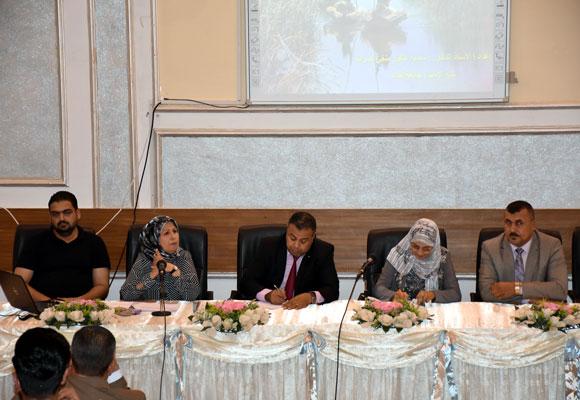 ندوة علمية تبحث في تقديم استراتيجية لتنمية الأهوار جنوب العراق