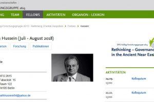 رئيس قسم الآثار كأستاذ زائر في مؤسسة الأبحاث الألمانية